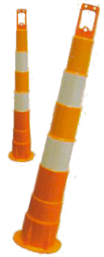 [Image Description: An orange traffic channelizer cone with white stripes]